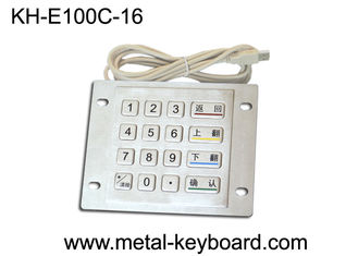 چین Vandal Proof Stainless steel Kiosk Keypad with 16 Keys , USB Port تامین کننده