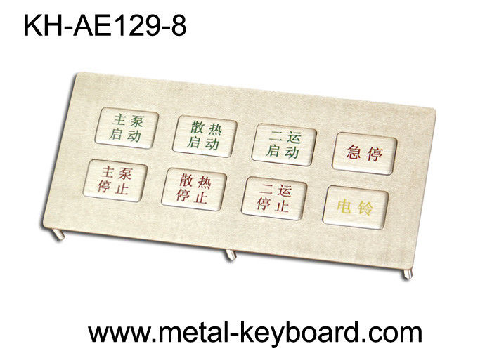 Stainless steel Kiosk keypad with panel mount 8 keys , Metallic Keypad